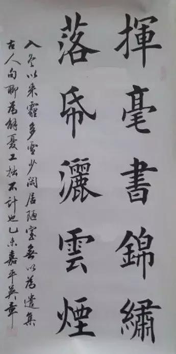 绣字图片大全(绣花画稿)