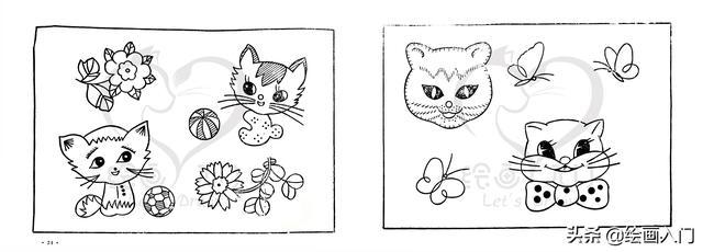 经典刺绣教程及图案全本分享,童装绣花图案,500幅经典卡通形象