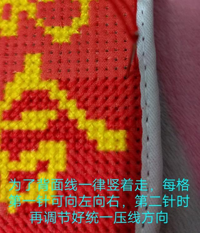十字绣鞋垫
